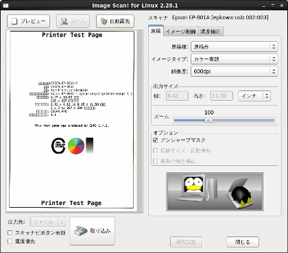 Image Scan! for Linux EPSON EP-801A