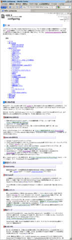 ZWiki_Configuring.png