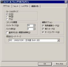 dvd_label_defaut_setup_option.png